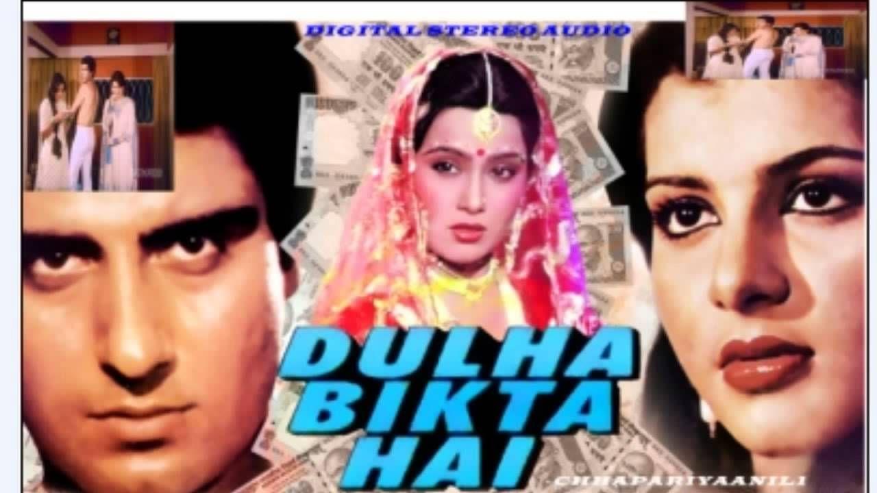 Dulha Bikta Hai Bolo Kharidoge Title Song Kishore Kumar Digital