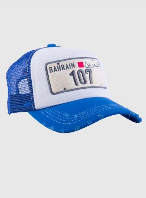 df4762a440d BAHRAIN - SILVER PLATE NUMBER CAP