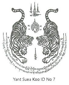 thai tattoo sak yant twin tiger 2 tattoo ink in 2018. Black Bedroom Furniture Sets. Home Design Ideas