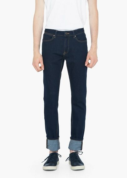 gran venta bajo precio bonito diseño Jeans jan slim-fit stretch oscuros | MANGO MAN | Fashion ...