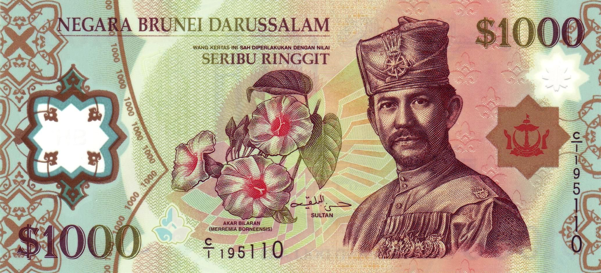 An Image Of The B 1 000 1000 Currency Brunei Uang