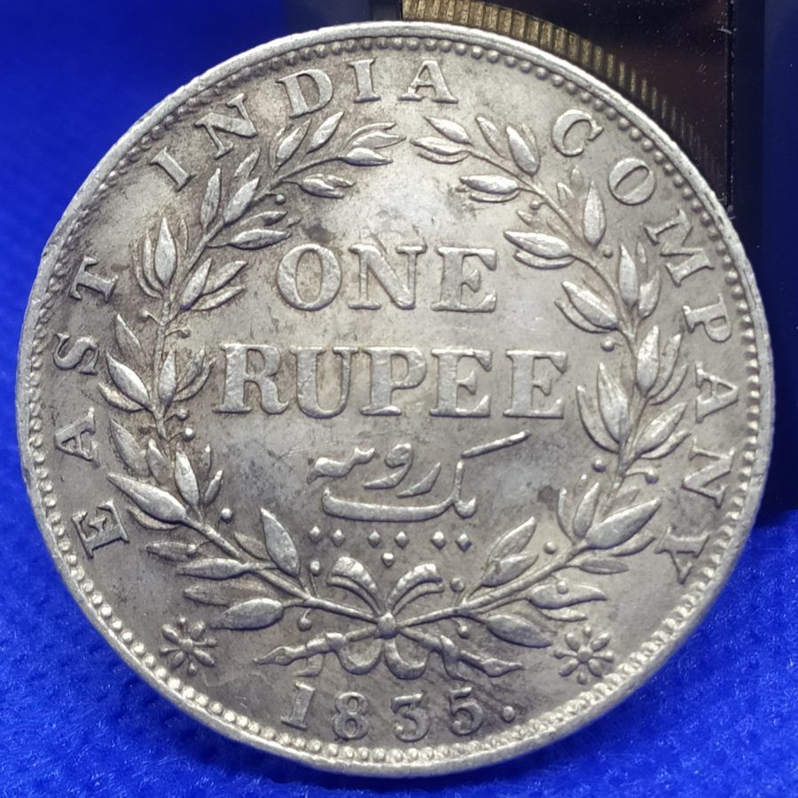 1 Rs 1835 William Iv East India Company Silver Coin Coinbazzar Com In 2020 Silver Coins East India Company Coins