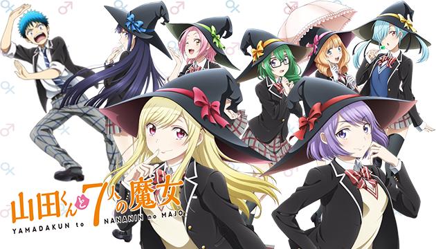 6ab5603c361ec5d7963749bb5c5731de - Yamada-kun to 7-nin no Majo: Anime Özeti - Figurex Anime