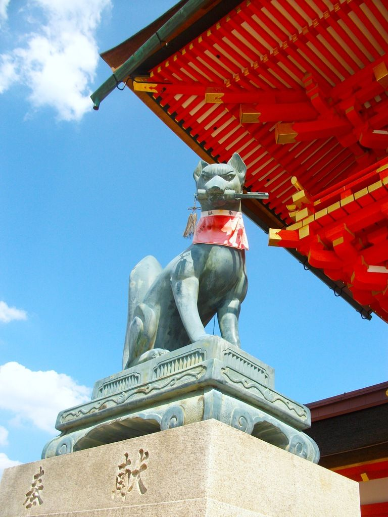 Sanctuaire Fushimi Inari 伏見稲荷大社, Kyôto 京都市