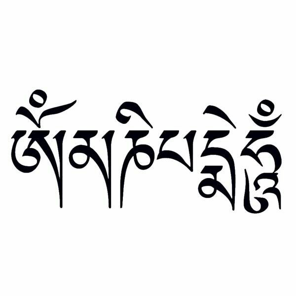 Sanskrit Mantra of Compassion | Sanskrit