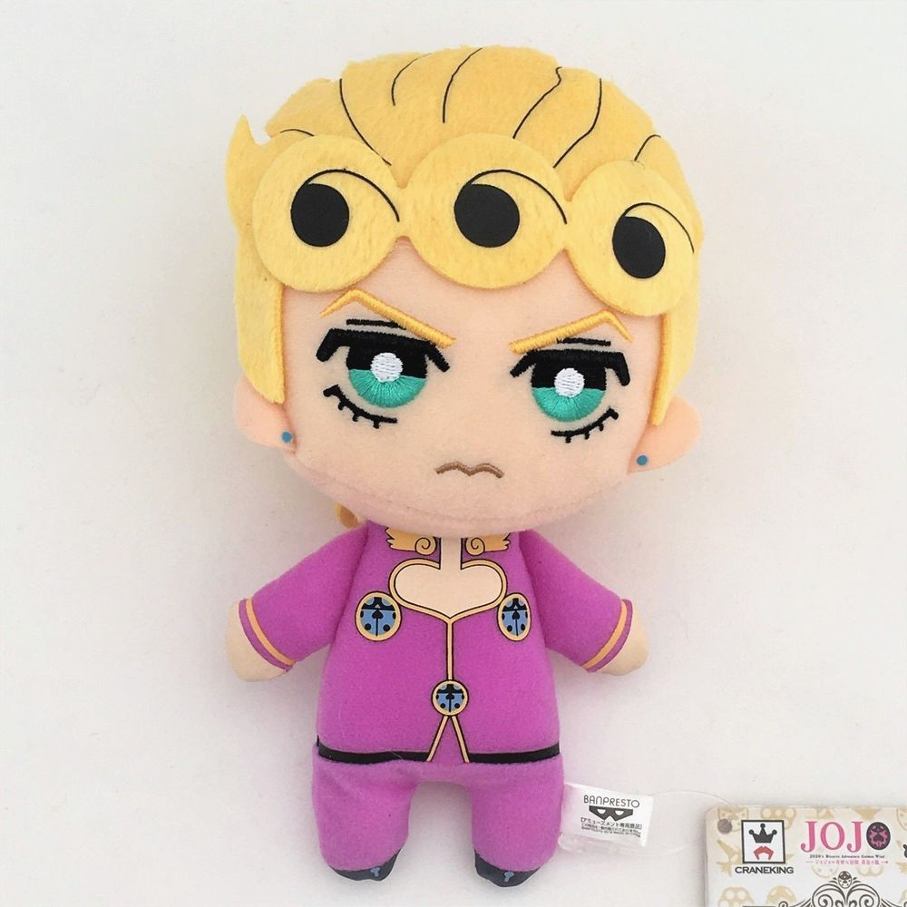 JoJo's Bizarre Adventure Golden Wind Tomonui Vol 1 Giorno