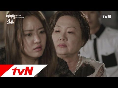 Marriage not hookup ep 6 eng sub full
