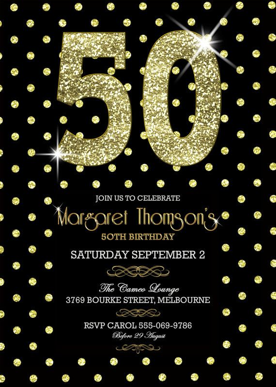 50th Birthday Invitation Black Gold Glitter By Westminsterpaperco