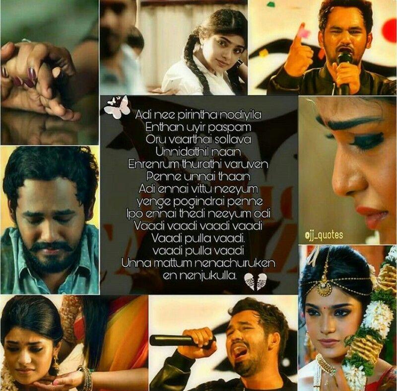 Lyric naan movie song lyrics : Pin by Keira ♥ on Nila | Pinterest | Qoutes