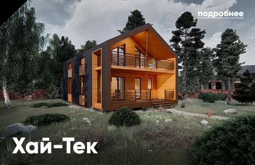 Каркасные дома Екатеринбург - финские дома - строительство ...