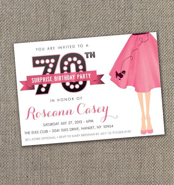 Poodle skirt invitation 70th surprise party invite sock hop poodle skirt invitation 70th surprise party invite sock hop theme grease diy stopboris Choice Image