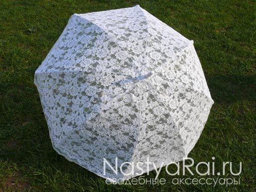 Полупрозрачный свадебный зонтик