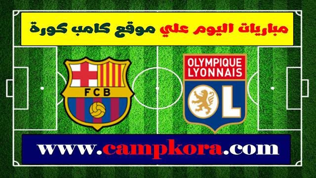 مشاهدة مباراة برشلونة وليون بث مباشر يلا شوت الجديد مباريات اليوم 13 03 2019 دوري أبطال أوروبا Games Tetris