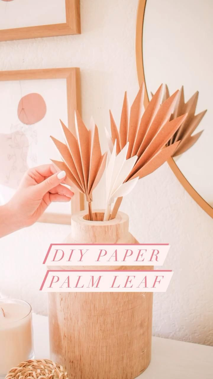 Photo of DIY Dried Paper Palm Leaf