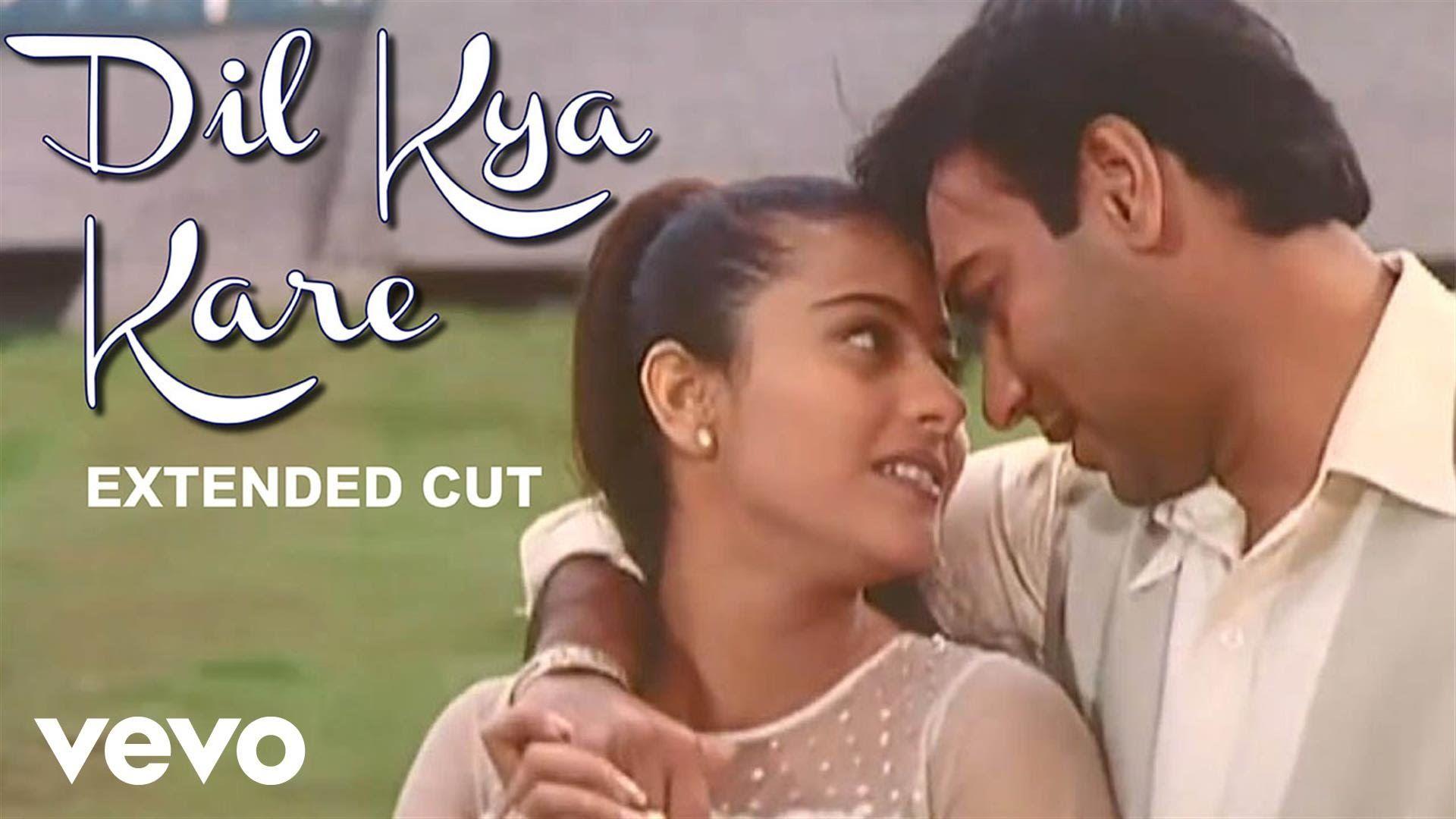 Dil Kya Kare Title Track Video Ajay Devgan Kajol Youtube Hindi Old Songs Bollywood Songs Song Hindi