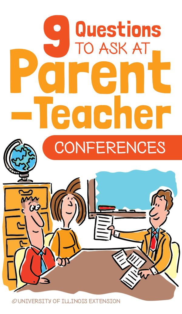9 Questions to Ask at Parent-Teacher Conferences #tips # ...