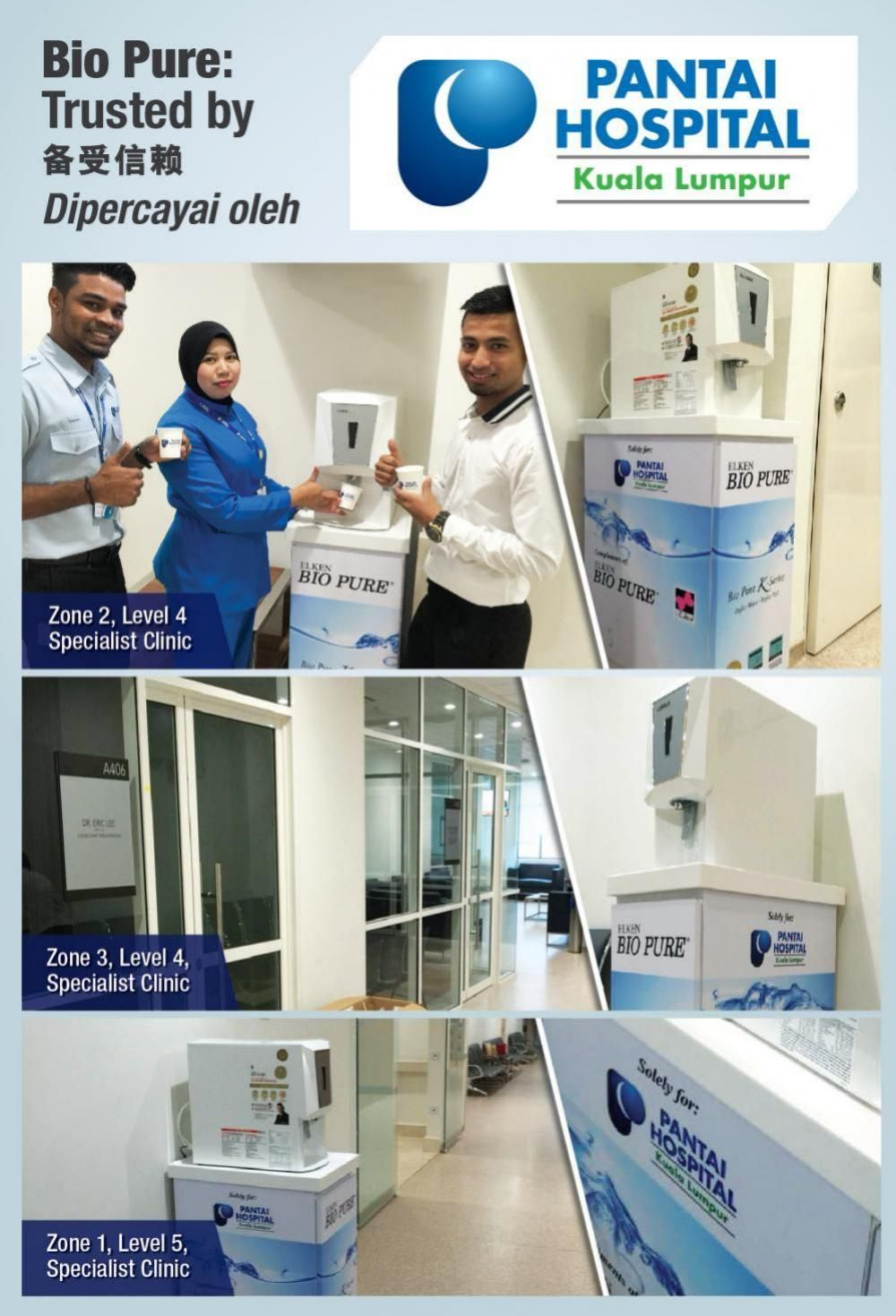 Pin by HealthBoss Lifestyle on Pantai Hospital percaya