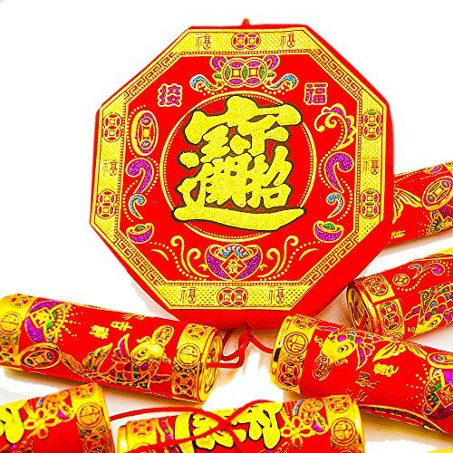 KI Store Chinese Traditional Decorations Lunar New Year S ...