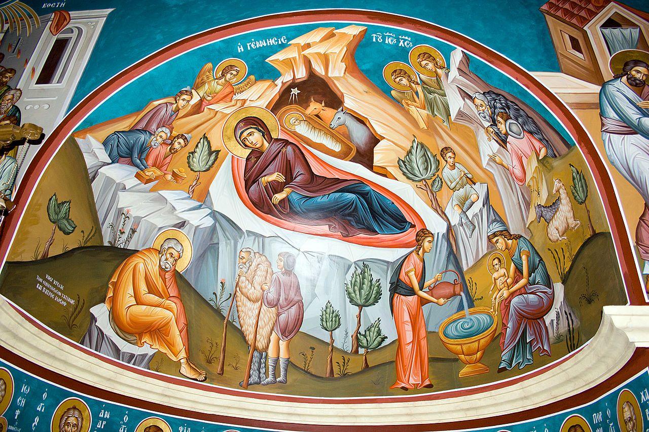 Mural de la iglesia de San Juan Bautista en el río Jordán que ...