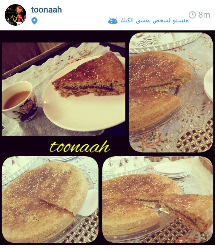 Pin On Date Cakes Arabic