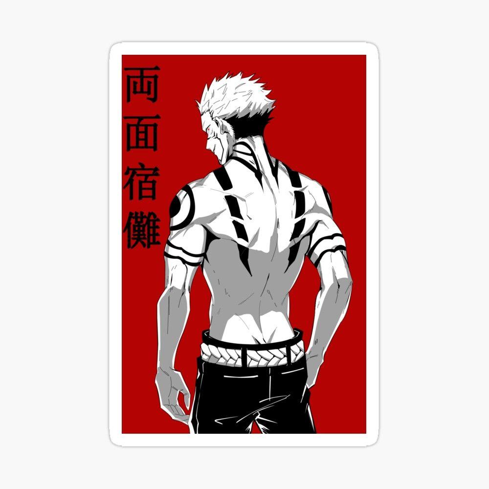 Sukuna Jujutsu Sticker By Ice Man7 In 2021 Jujutsu Anime Accessories Stickers