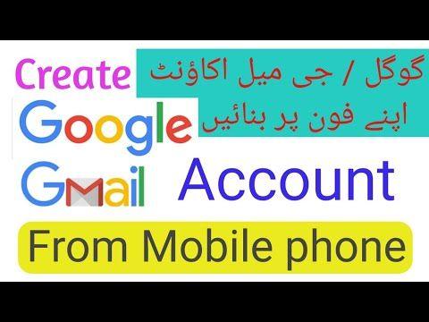 Create Google Gmail Account On Mobile Pbone Urdu Hindi In 2020 Virtual School Accounting Gmail