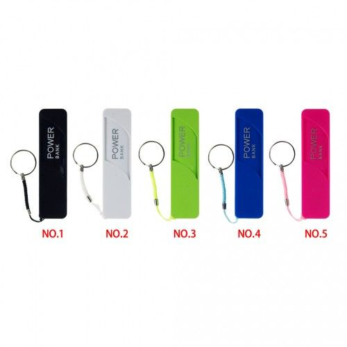 Convenient Useful 2600mAh External Battery Power Bank for iPhone 4 4s 5 5S 6 6 Plus for iPod Samsung Smartphone