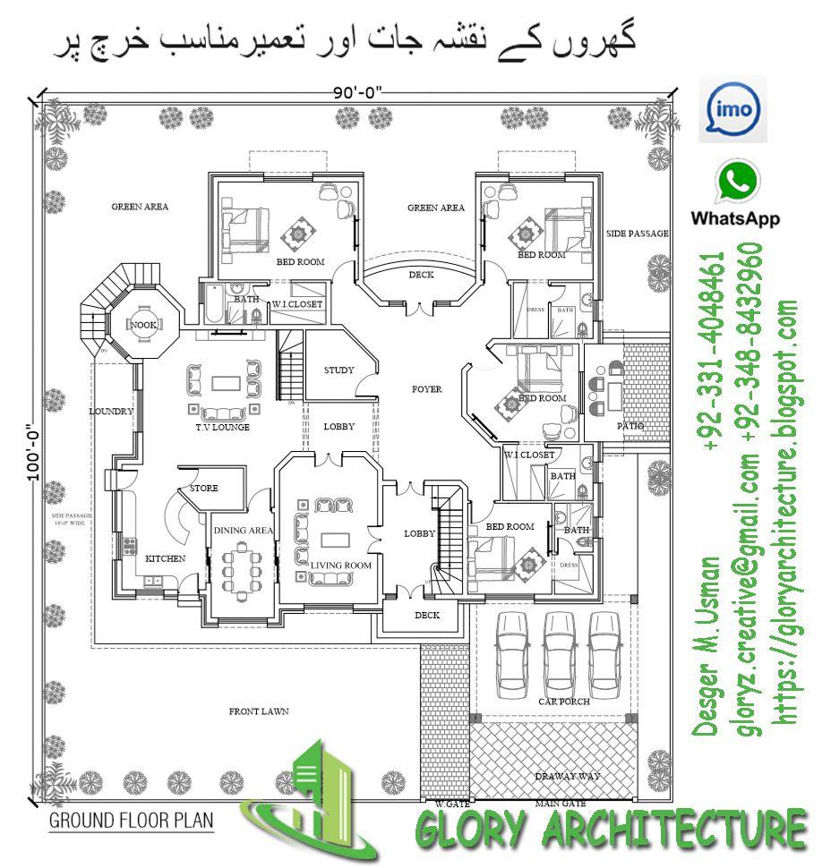 Kerala Home Designs Floor Pl E A on