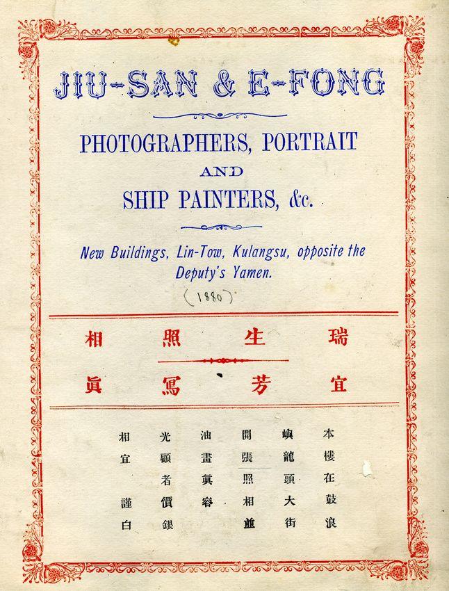 The photographer's studio information