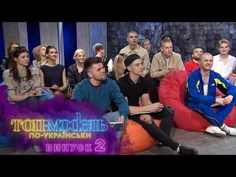 Четыре мужчины и четыре девушки в реалити шоу видео онлайн