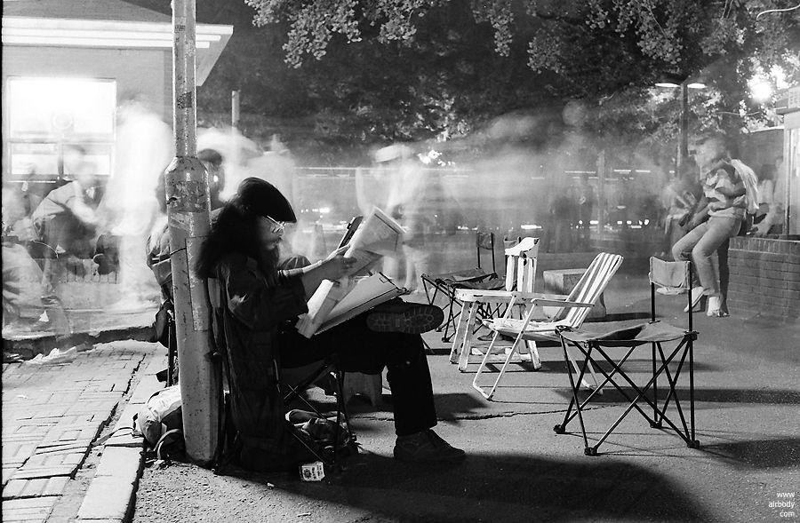 필름스캔  1992년 가을  대학로 마로니에 공원 야경