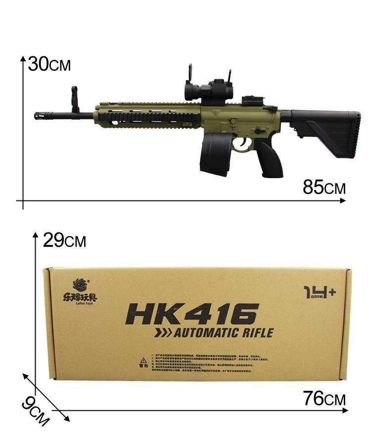 HK416 V2 Gel Ball Blasters – Gel Blaster Gun | Оружие | Guns