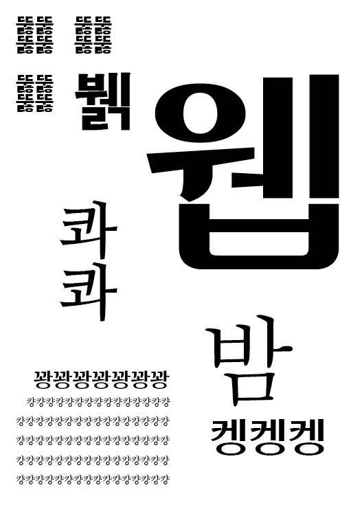 t212_KUa_이윤주_w10_02a