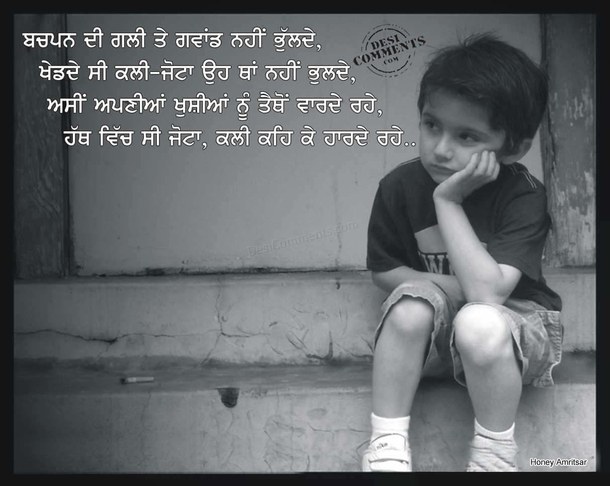 love quotes in punjabi and english f1KHIE8oG