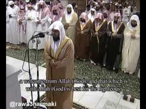 في الركعة الأولى وفي سورة الفاتحة الشيخ خالد الغامدي يبكي المصلين في صلاة القيام ليله 24 رمضان 1434 Makkah City God