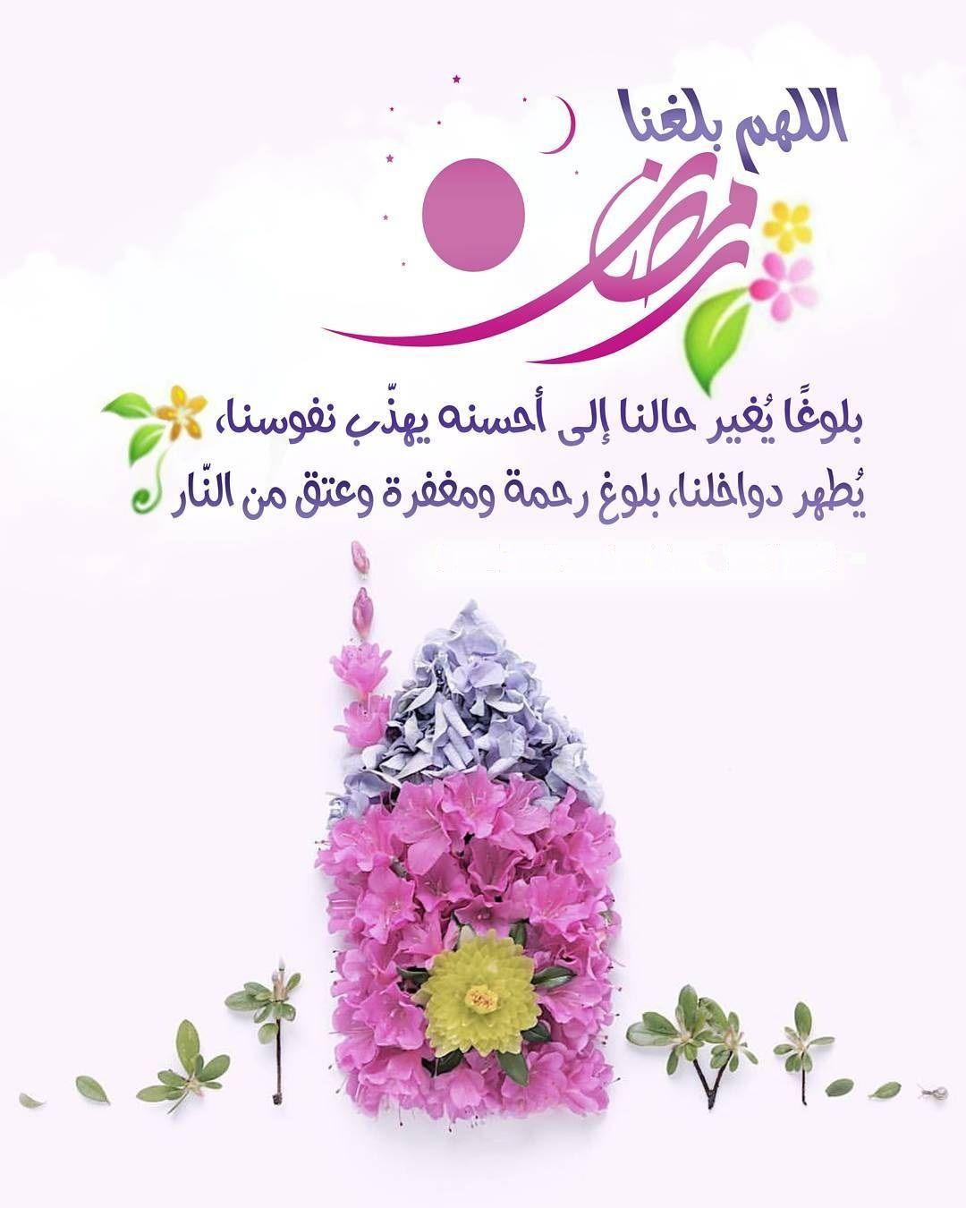 Desertrose Ramadan Kareem كل عام وأهلي وأحبابي وجميع الم سلمين بخير Ramadan Kareem Decoration Ramadan Crafts Ramadan Images