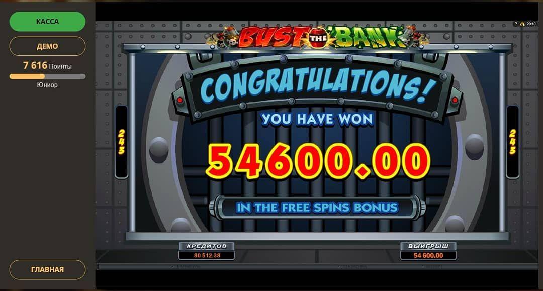 Licensed Casino bitcoin casino mobile casino Free spins