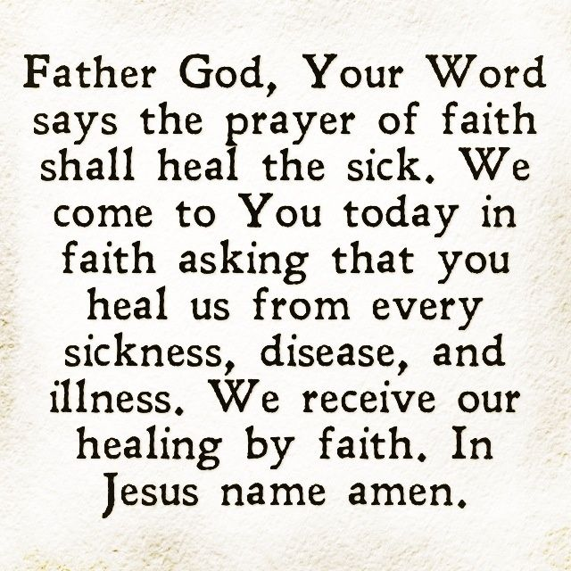 Prayer for Healing Quotes | Healing Prayer www.facebook.com ...