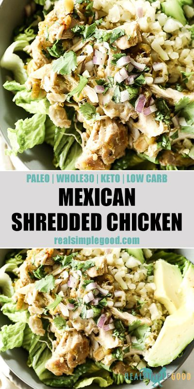 Mexican Shredded Chicken (Paleo, Whole30 + Keto) images