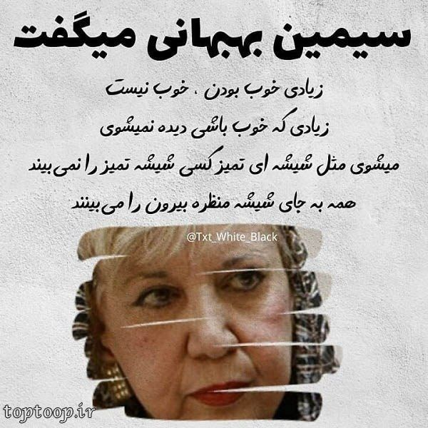 Pin By R Sh On Text Photo In 2020 Afghan Quotes Good Sentences Text Pictures