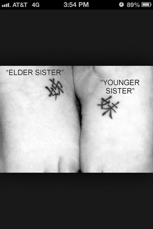 Biglittle Sister Tattoos Bc I Want A New One Pinterest