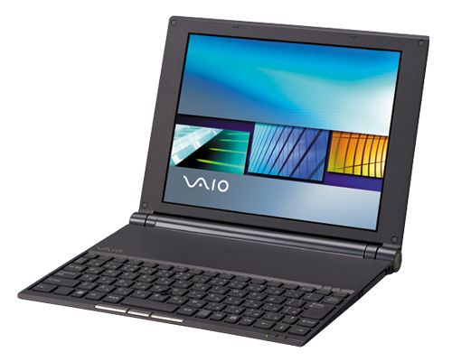 sony vaio model number list