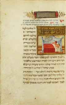 Mahzor Livre Contenant Les Prieres Pour Les Fetes De L Annee Liturgique En Hebreu Manuscrit Enluminee Sur Velin Manuscrit Enlumine Enluminure Livre