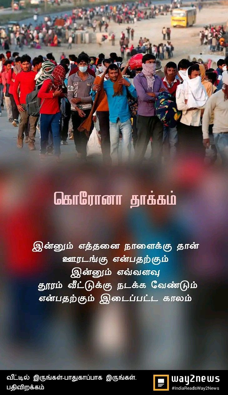 Pin by Lavanya on A Tamil quotes in 2020 Quotes, Movie