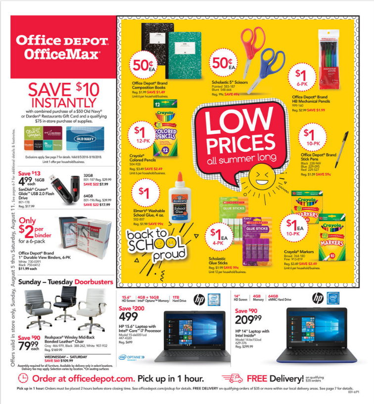office depot weekly ad officemax ad