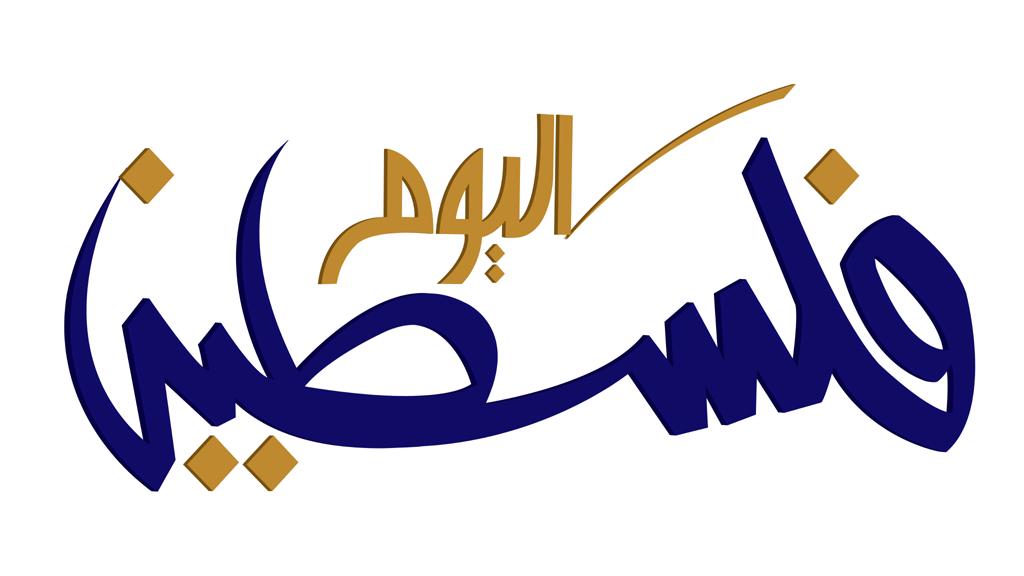 رنا هويدي ترصد أبرز الأحداث والأخبار المصرية في برنامجها In 2020 School Logos Blog Sports