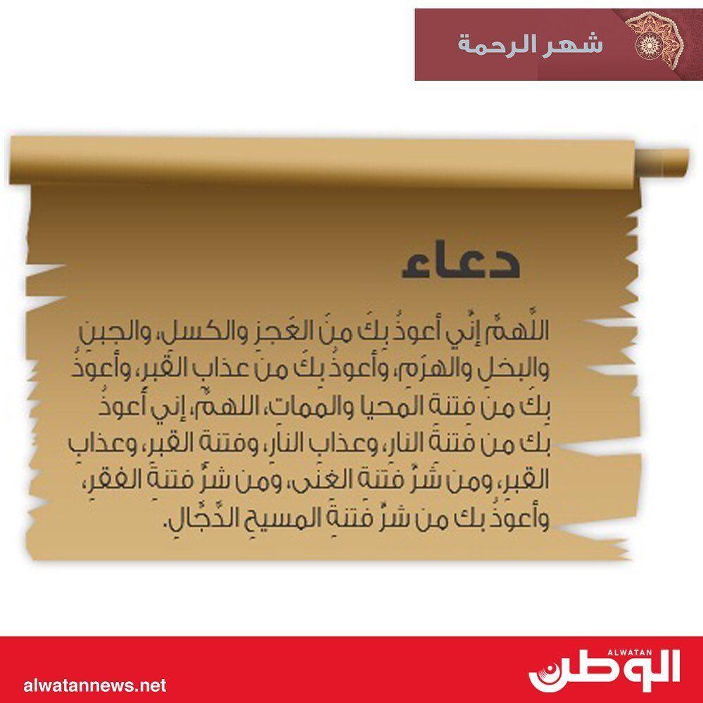 البحرين الوطن أخبار عاجل السعودية الامارات الكويت عمان Bahrain Alwatan News Gcc Sheet Pan