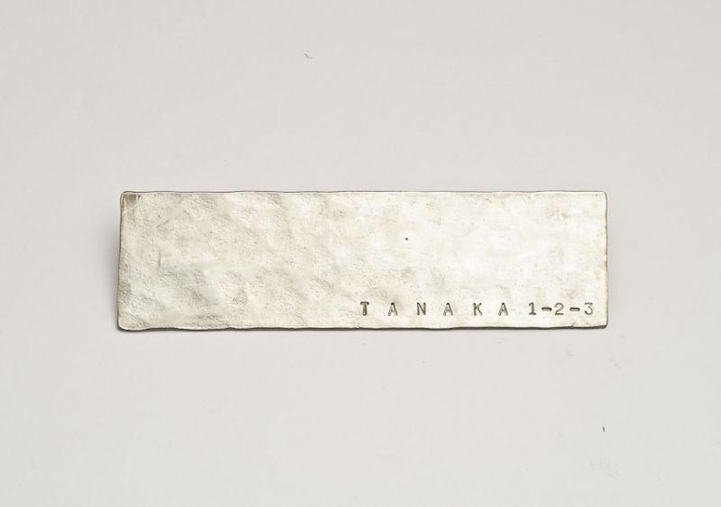 マンション用ステンレスプレート表札 番地刻印 標識のデザイン