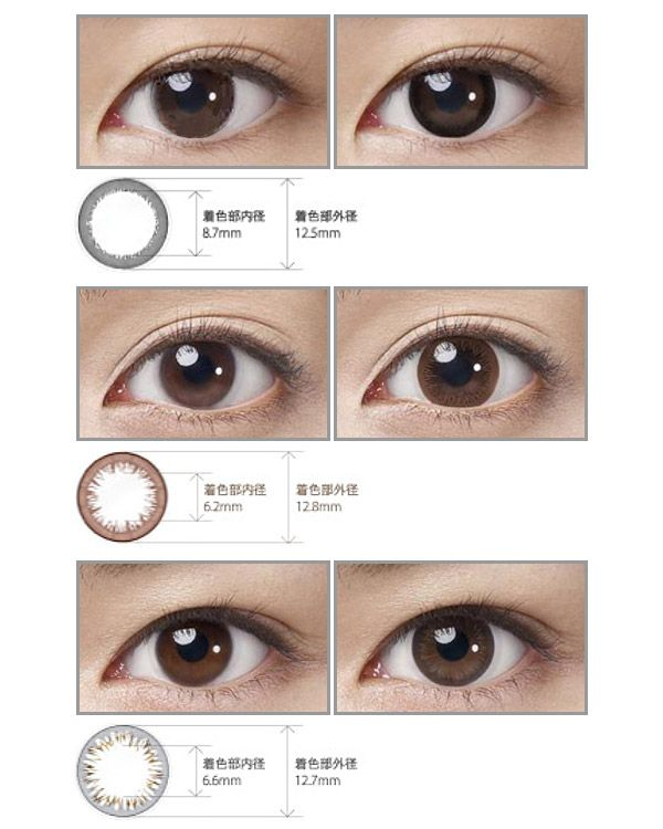 Acuvue define contact lenses in natural shimmer beauty