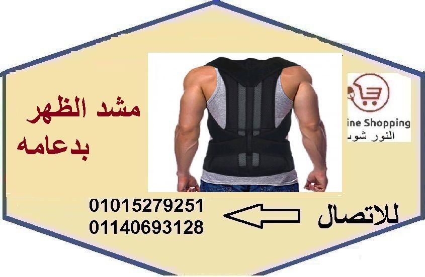 مشد الظهر بدعامه Tank Man Mens Tops Men
